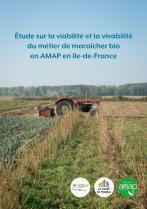 image AMAP_Etude_socio_econ_27fev_FINAL_web_page0001.jpg (1.5MB)
